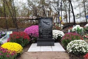 На місці катастрофи Ан-26 встановили тимчасовий пам'ятний знак