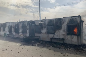 """El incendio forestal daña la infraestructura del puesto de control """"Stanitsa Luganska"""""""