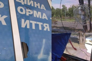 У Маріуполі з'ясовують, хто побив вікна та розмалював офіс ОПЗЖ