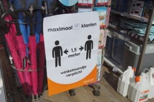 В Роттердаме ограничили часы работы магазинов из-за большого ажиотажа