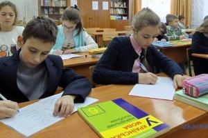 Сьогодні опублікують рейтинги вступників-дев'ятикласників