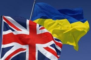 英国政府、対ウクライナ貿易向け最大25億ポンドの信用保証を決定