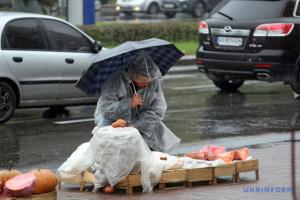 Україну накриють дощі, у Карпатах прогнозують мокрий сніг