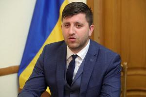 В українських архівах зберігається понад 400 унікальних документів - голова Держархіву