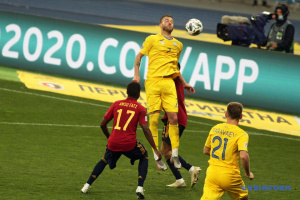 UEFA Nations League: Nationalmannschaft der Ukraine besiegt Spanien