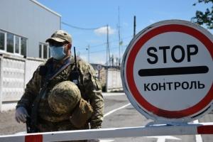 У Раді не виключають скасування штрафів за виїзд із ОРДЛО через Росію