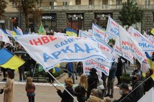 Інвестори банку «Аркада» перекрили Хрещатик і мітингують під КМДА