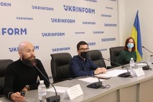 Презентация проекта «Волшебный мир.UA» о сохранении и популяризации украинский мифологии