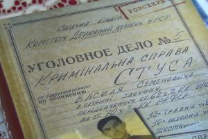 «ЕС» назвала запрет книги о Стусе сценарием возвращения в орбиту «русского мира»