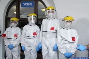 10月20日時点 ウクライナ国内新型コロナ新規確認数5469件