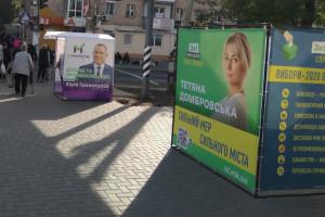 Вибори у Миколаєві: інфекційна лікарня як місце політичного протистояння