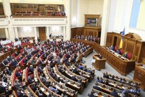 Президент заявляє про відповідальність тих, хто «здав Крим»