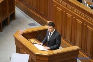 Зеленський пишається, що «Слуга народу» - єдина партія, яка відмовилася від держфінансування
