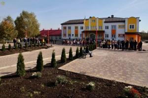 На Львівщині відкрили нову школу