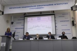 В Укринформе презентовали виртуальный музей «Иван Франко в Киеве»