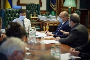 Зеленскому представили результаты первой фазы тестов украинской COVID-вакцины