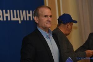 Меру пресечения Медведчуку будут выбирать сегодня - просят 300 миллионов залога
