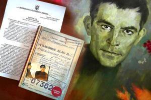 «Народе мій, до тебе» вже не верну? Приговор всему украинскому правосудию?