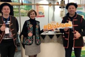 У Львові стартувала міжнародна туристична виставка
