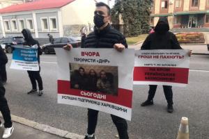Земля в аренду боевику «ДНР»: в Харькове пикетировали прокуратуру из-за закрытия дела