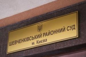 Под судом по делу Шеремета произошла потасовка