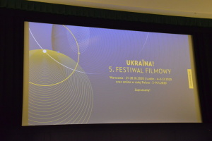 В Варшаве начался кинофестиваль Ukraиna!