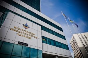 Министру транспорта времен Януковича вручили подозрение в похищении человека - источник