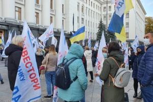 Инвесторы банка «Аркада» протестуют на Банковой
