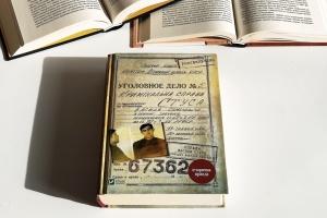 «Vivat» додрукує 15 тисяч примірників книги про справу Стуса