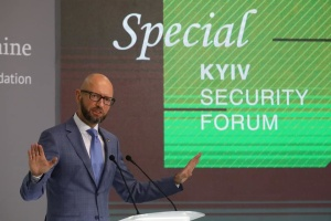 Yatsenyuk at Kyiv Security Forum: 'Putin's eyes are full of blood'
