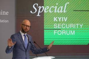 Yatsenyuk at Kyiv Security Forum: 'Putin's eyes are full of blood'