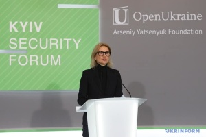 Ukraine expects issue of its membership to be included in NATO 2030 strategy