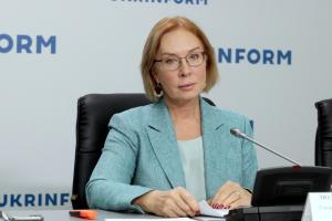 Пресс-брифинг Уполномоченного Верховной Рады Украины по правам человека Людмилы Денисовой