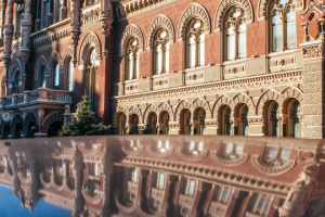 NBU gives new powers to non-bank financial institutions over cash transactions