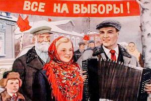 Буфет і танці, або Як проходили вибори в СРСР
