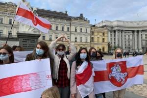 Білоруські активісти пройшли маршем у Києві