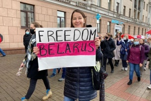 В Минске проходит традиционный женский марш