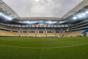 «Львів» програв «Дніпру-1» у чемпіонаті України з футболу