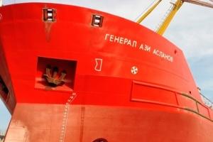 В Азовському морі загорівся російський танкер