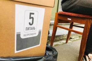 На родителей несовершеннолетних «волонтеров Зеленского» составят админпротоколы