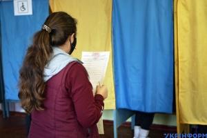 У Києві результати виборів мають оголосити не пізніше 6 листопада