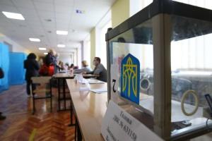 В Харькове явка меньше, чем на президентских и парламентских выборах - горсовет