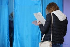 На виборах у Тернополі лідирує чинний мер - екзитпол