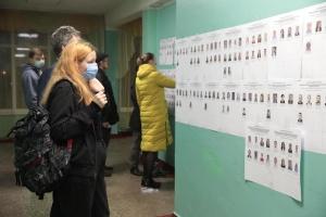 """Місцеві вибори: Україна прагне нового політичного """"ландшафту"""""""