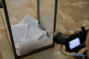 Ukraine's western regions were most active in local elections - CEC