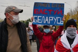 Чи доживе режим Лукашенка до 2021 року?