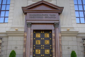 «Кіберпартизани» зламали сайт Нацбанку Білорусі