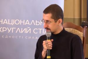 Експерт сказав, що українцям треба для щастя