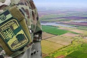 Інвентаризацію земель Міноборони завершать до 2023 року