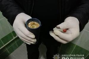 У приміщенні виборчкому в Одесі знайшли димову гранату